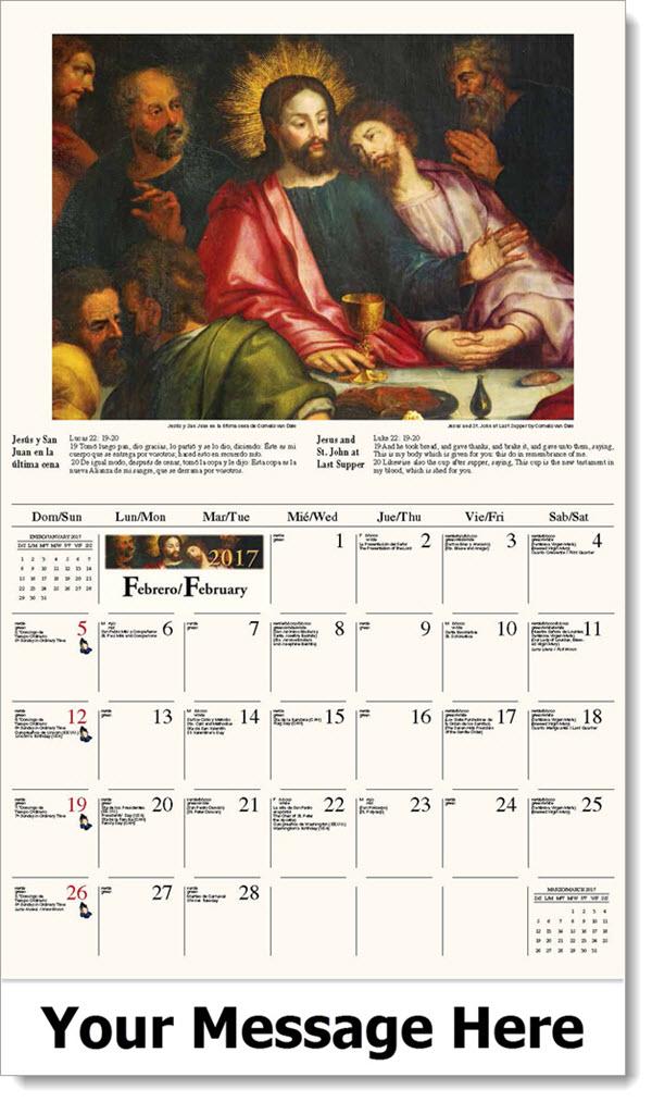 Spanish-English Promotional Wall Calendars 2017  - Jesús y San Juan en la última cena  / Jesus and St. John at Last Supper - February
