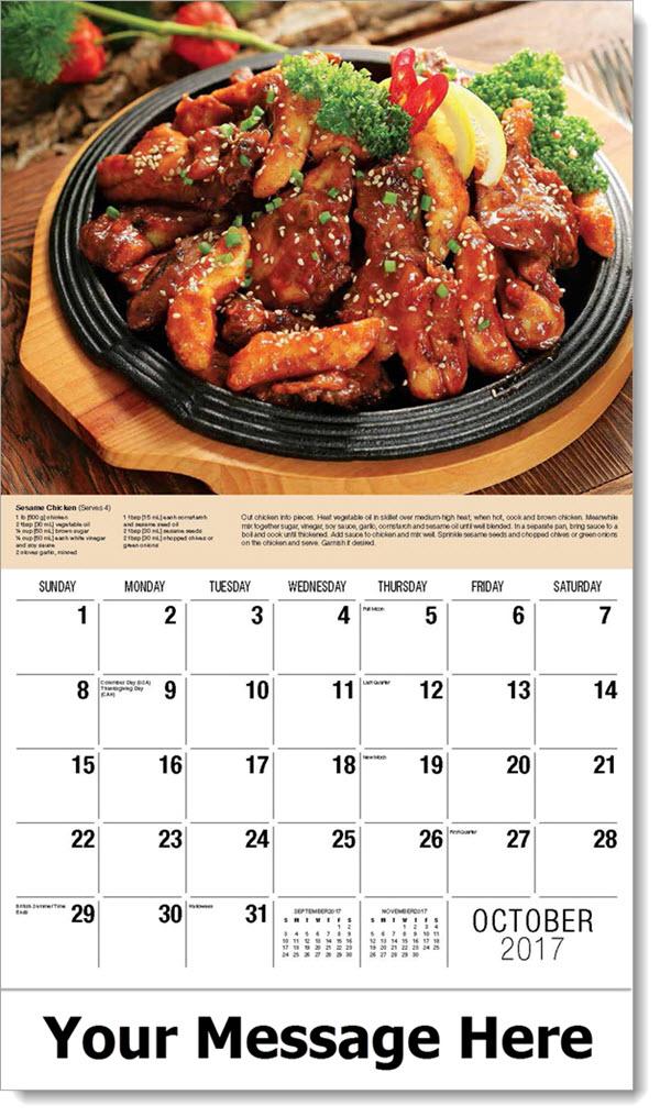 2017 Promo Calendars - Sesame Chicken - October