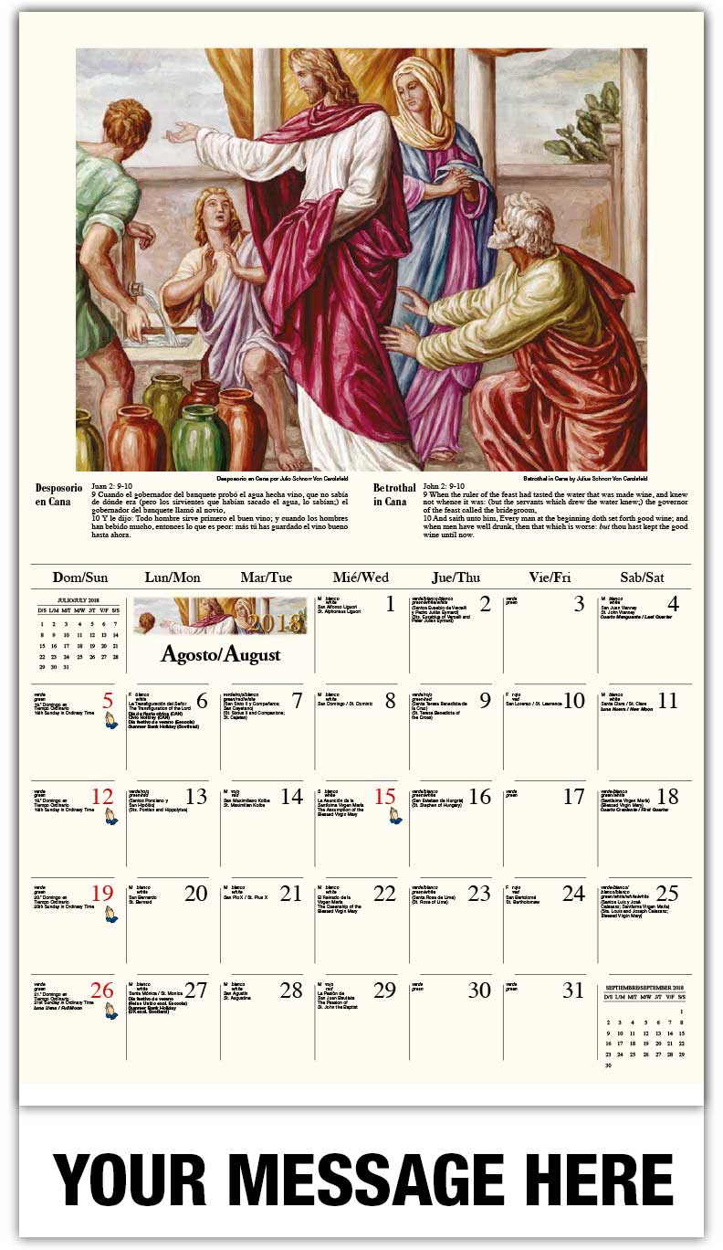 Spanish-English Promotional Calendars 2018 - El milagro de los panes y los peces  / Betrothal In Cana - August