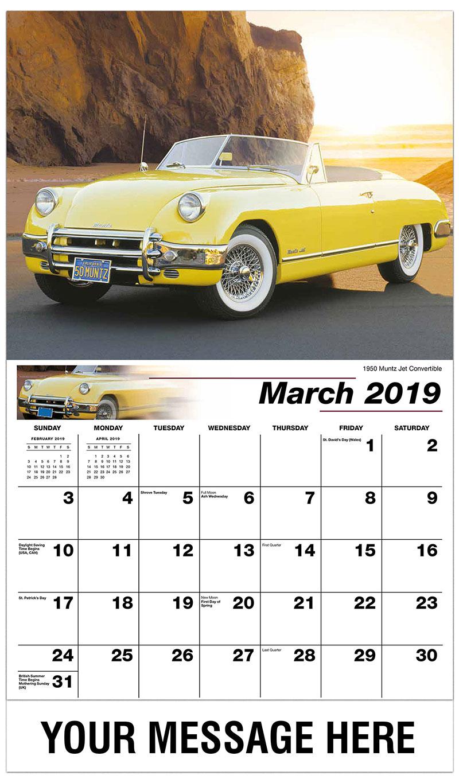 2019 Promo Calendar - 1950 Muntz Jet Convertible - March