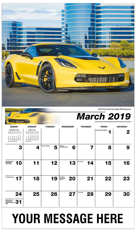 2019 Promo Calendar - 2016 Chevrolet Corvette Z06 Supercar - March