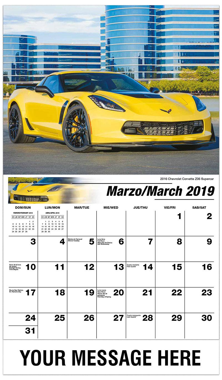 2019  Spanish-English Advertising Calendar - 2016 Chevrolet Corvette Z06 Supercar - March