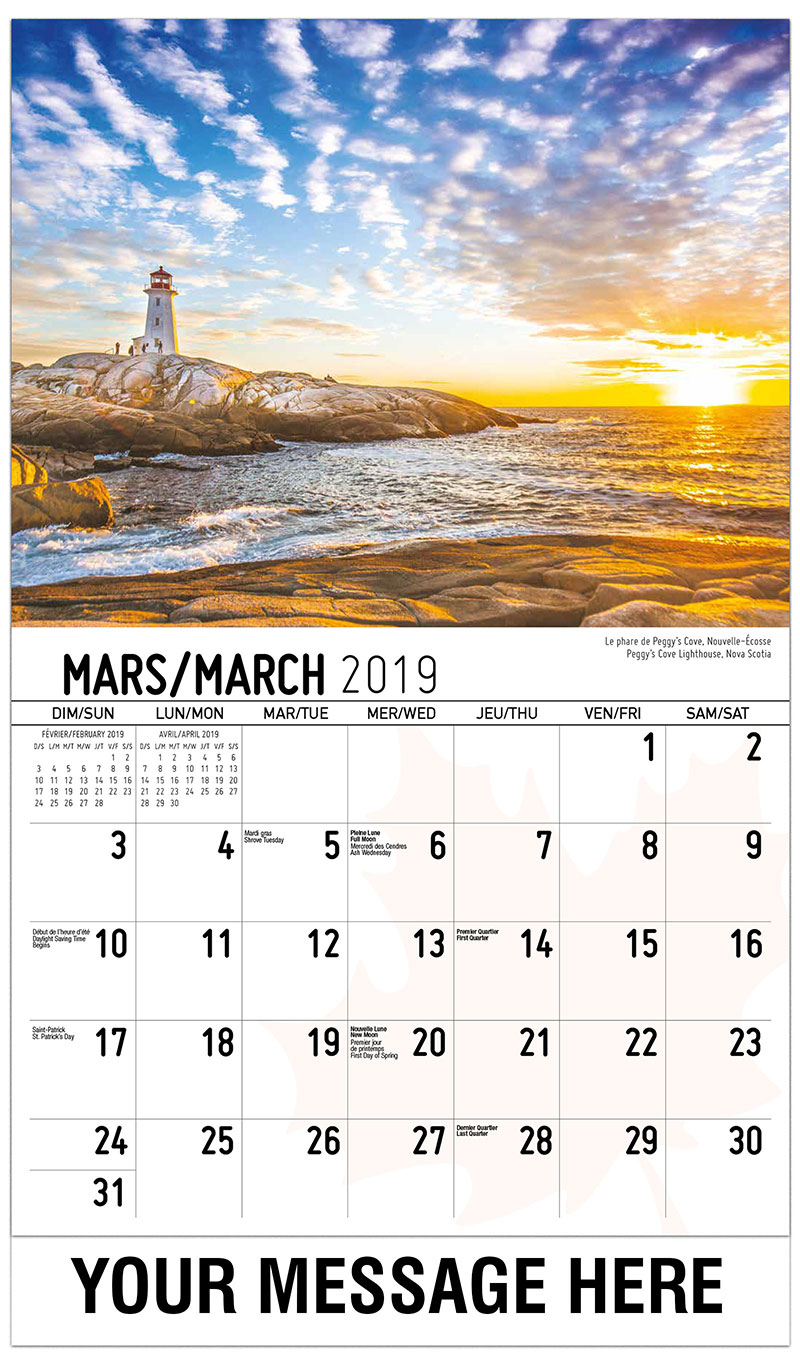 2019 French-English Advertising Calendar - Peggy's Cove Lighthouse, Nova Scotia - March