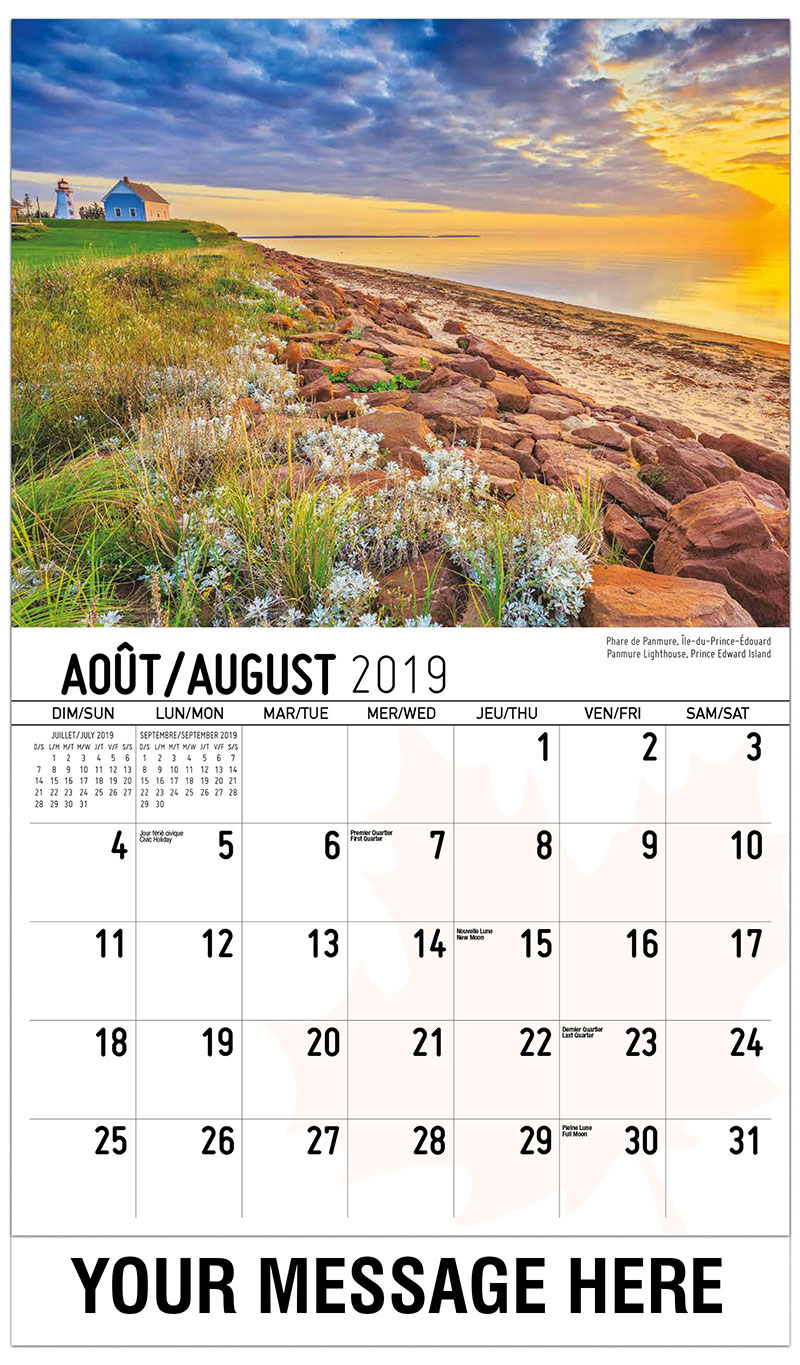 2019 French-English Promotional Calendar - Panmure Lighthouse, Prince Edward Island - August