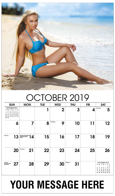 2019 Promo Calendar - Model Sitting on the Beach - October