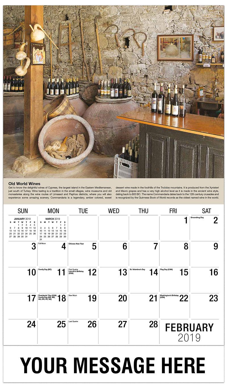 2019 Promotional Calendar - Wine Bar - February