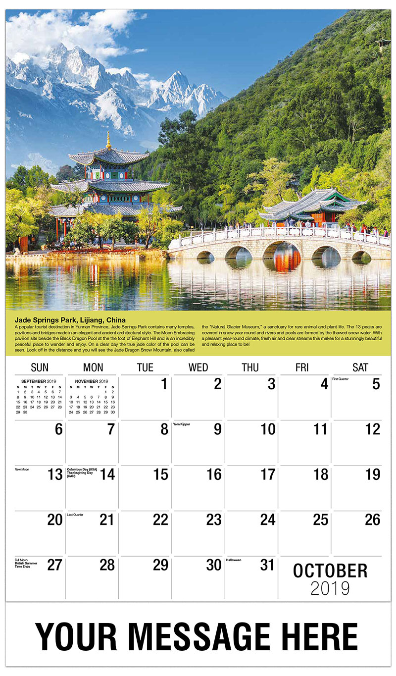 2019 Business Advertising Calendar - Lijiang, China - October