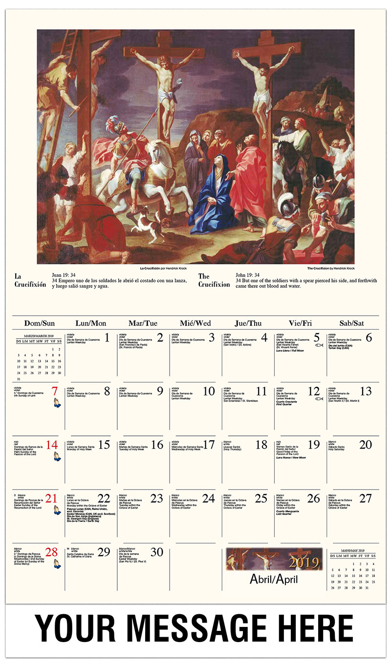 2019 spanish english advertising calendar cristo y simn el cireneo the crucifixion by