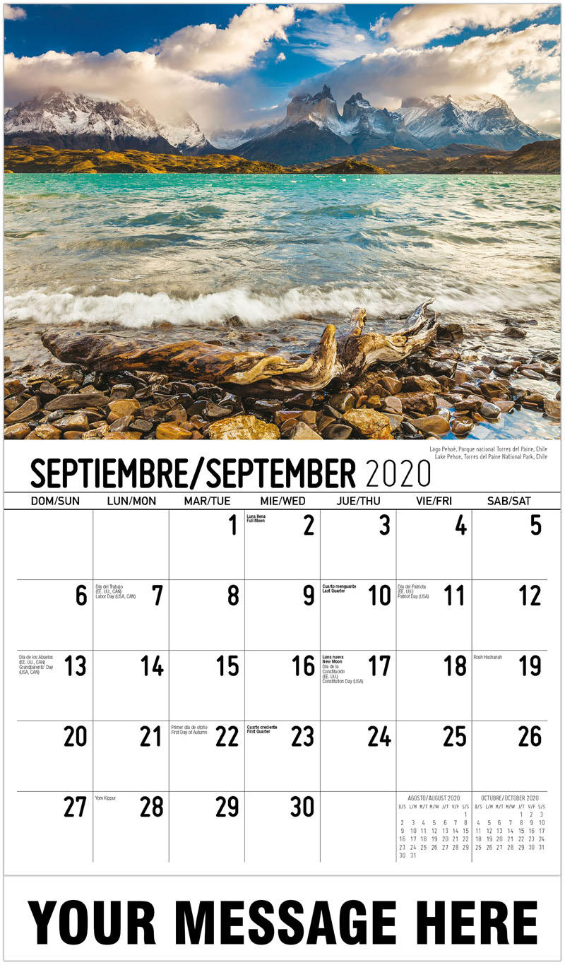 2020 Business Advertising Calendar - Lake Pehoe, Torres Del Paine National Park, Chile, Lago Pehoé, Parque Nacional Torres Del Paine, Chile - September