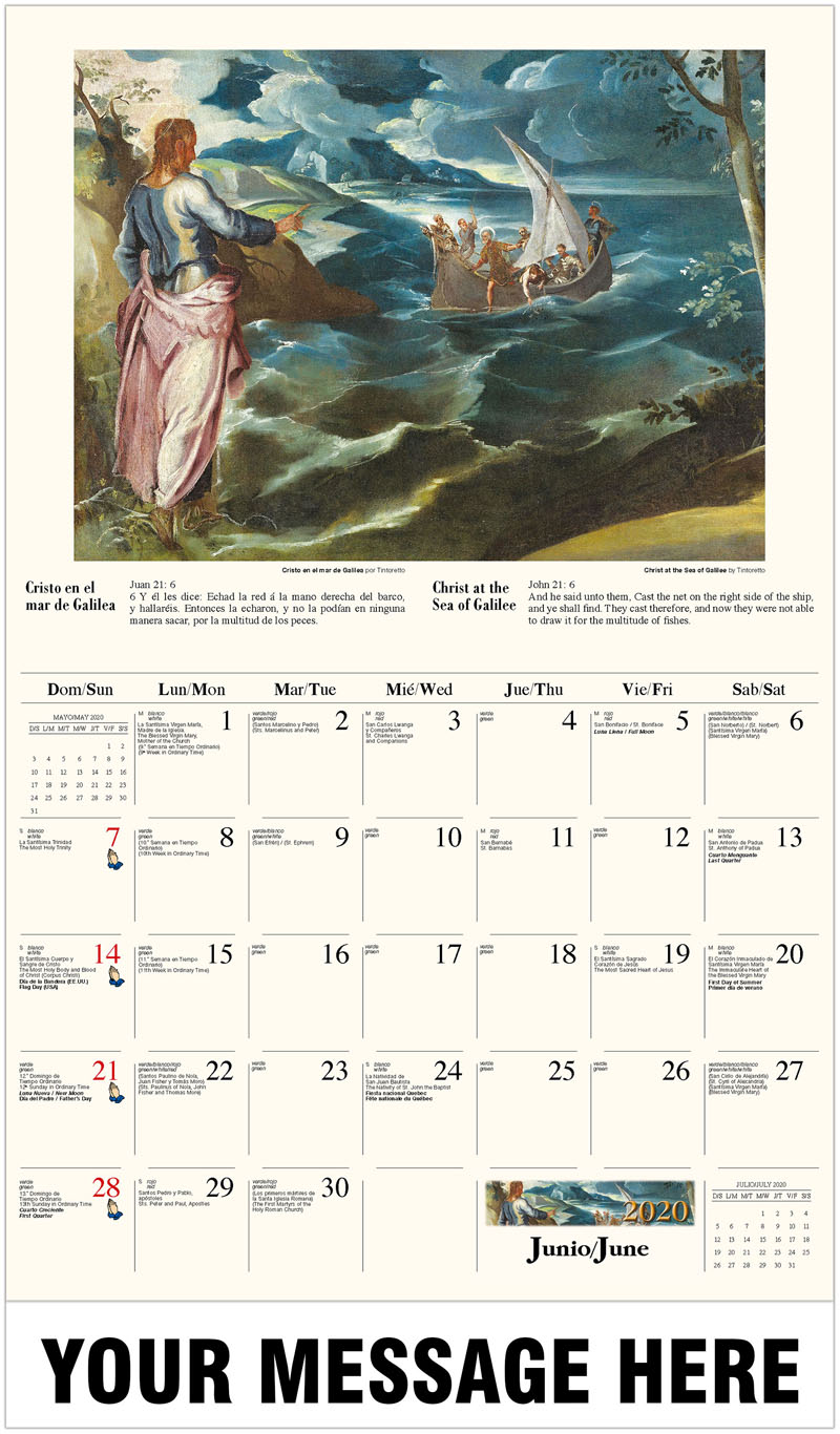2020  Spanish-English Advertising Calendar - Cristo en el mar de Galilea por Tintoretto / Christ At The Sea Of Galilee By Tintoretto - June
