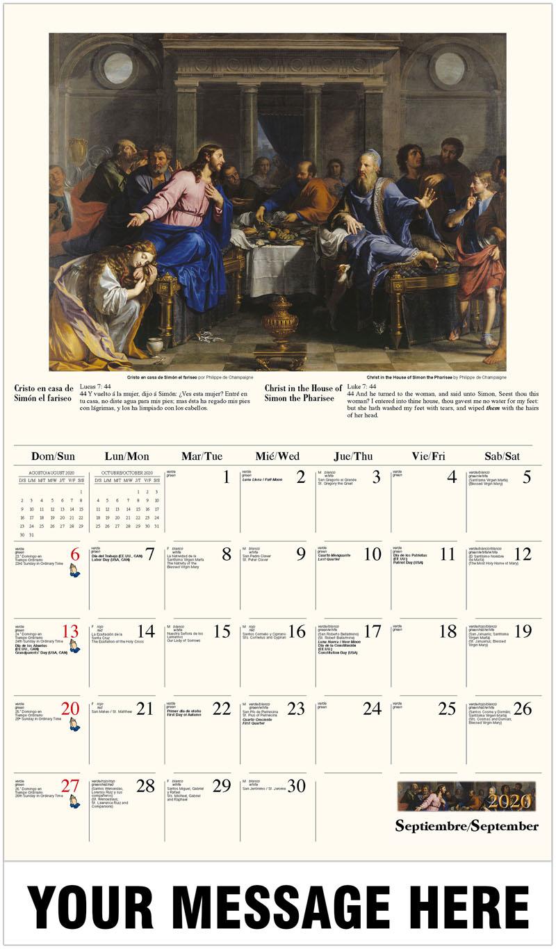 2020  Spanish-English Promo Calendar - Cristo en casa de Simón el fariseo por Philippe de Champaigne / Christ In The House Of Simon The Pharisee By Philippe De Champaigne - September