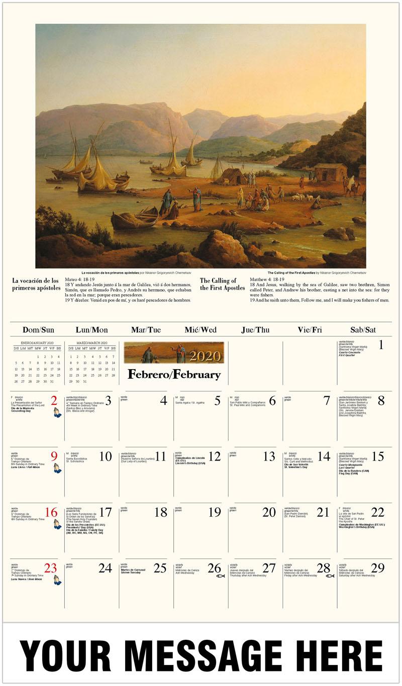 2020  Spanish-English Promotional Calendar - La vocación de los primeros apóstoles por Nikanor Grigoryevich Chernetsov  / The Calling Of The First Apostles By Nikanor Grigoryevich Chernetsov - February