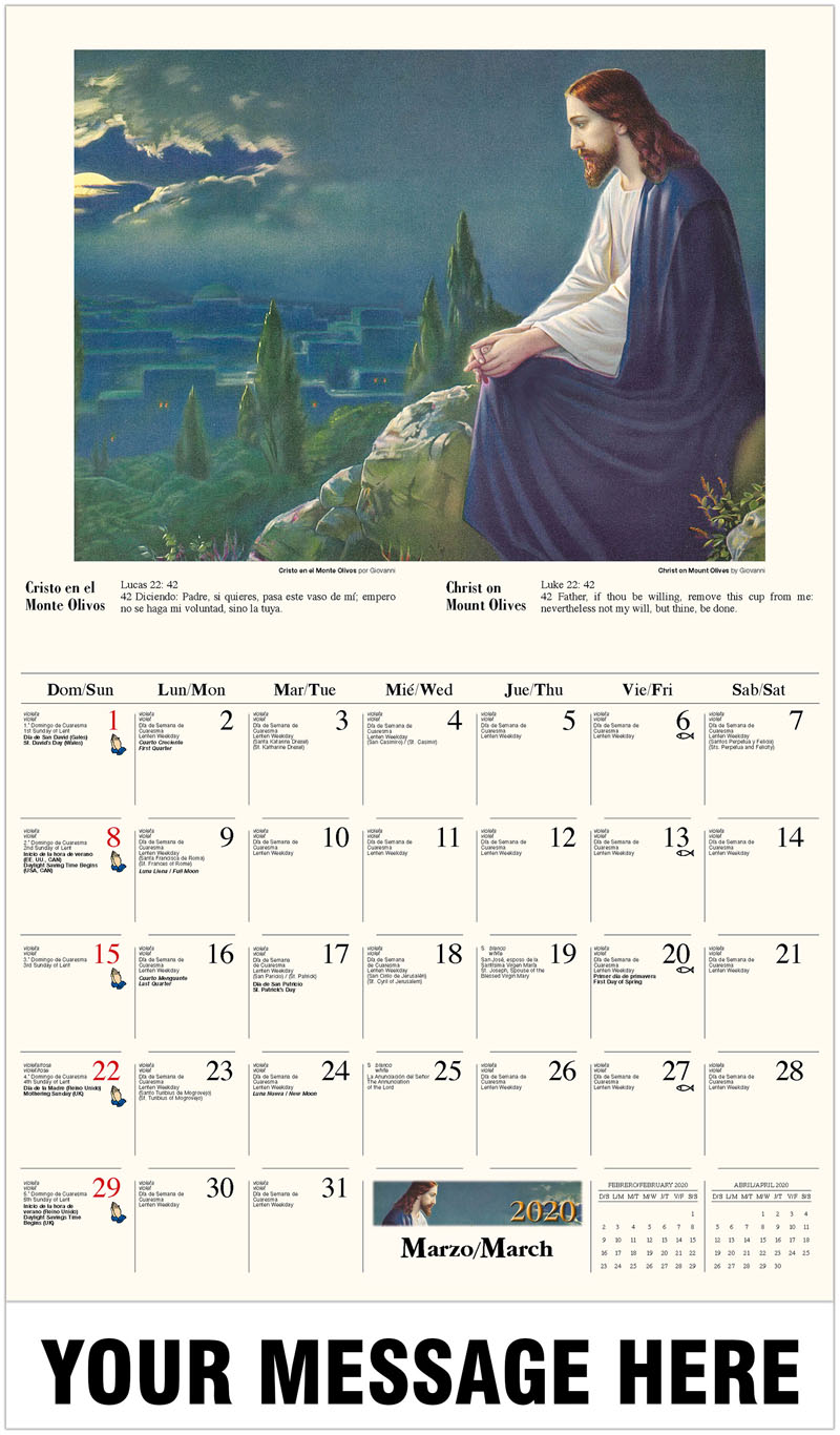 2020  Spanish-English Promotional Calendar - Cristo en el Monte Olivos por Giovanni / Christ On Mount Olives By Giovanni - March