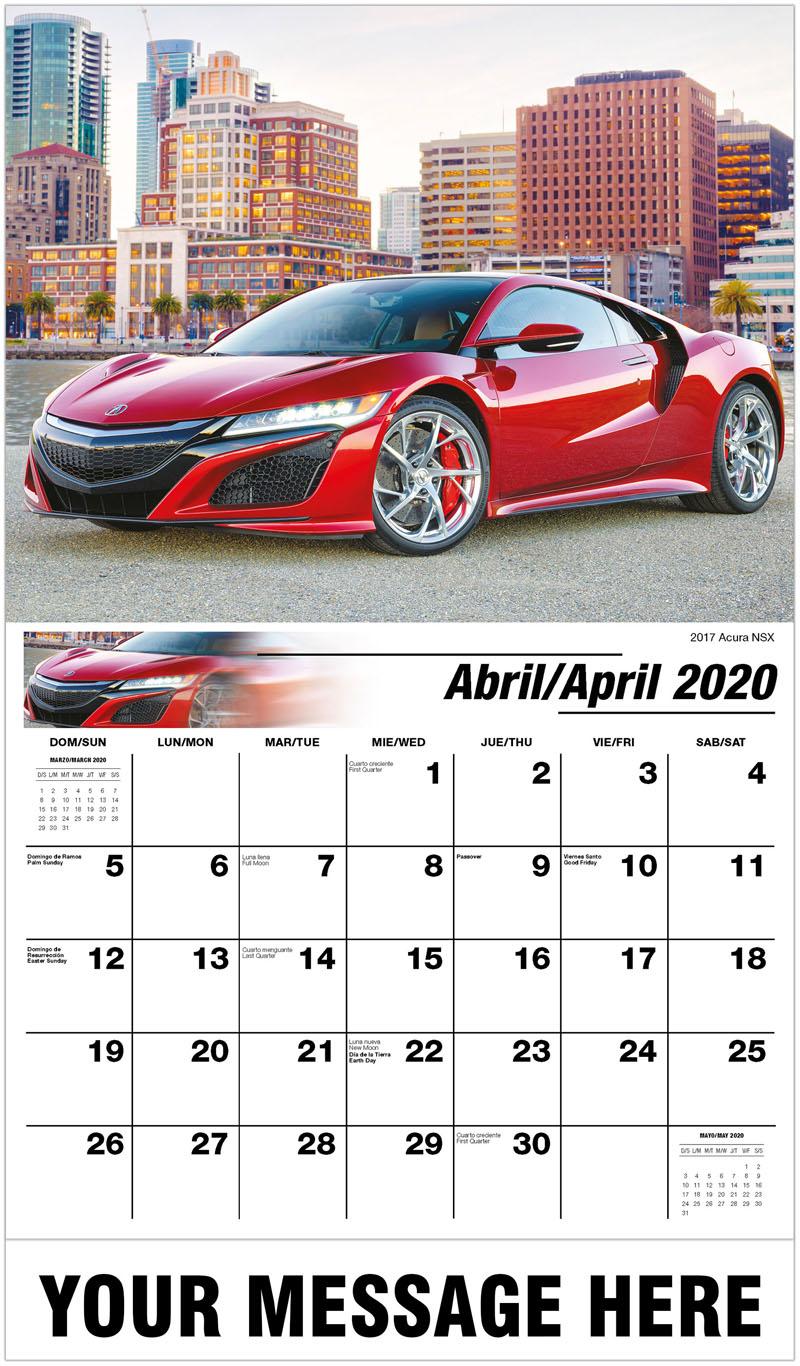 2020  Spanish-English Promotional Calendar - 2017 Acura Nsx - April