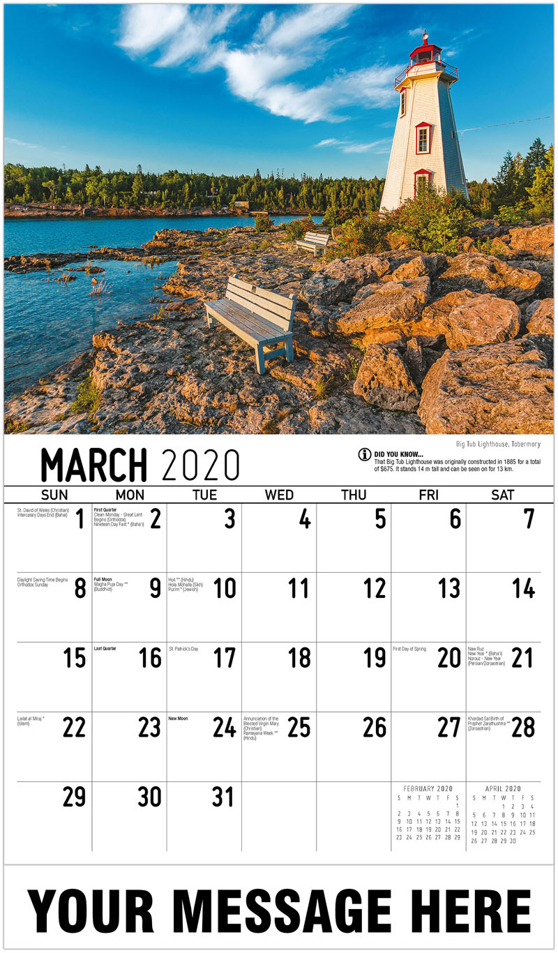 2020 Promo Calendar - Big Tub Lighthouse, Tobermory - March