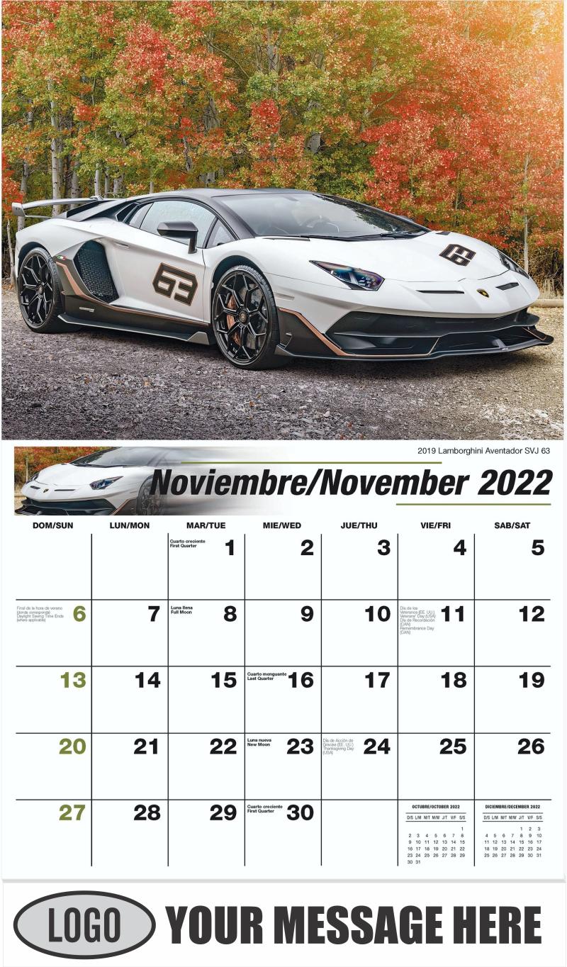 2019 Lamborghini Aventador SVJ 63 - November - Exotic Cars (Spanish-English bilingual) 2022 Promotional Calendar