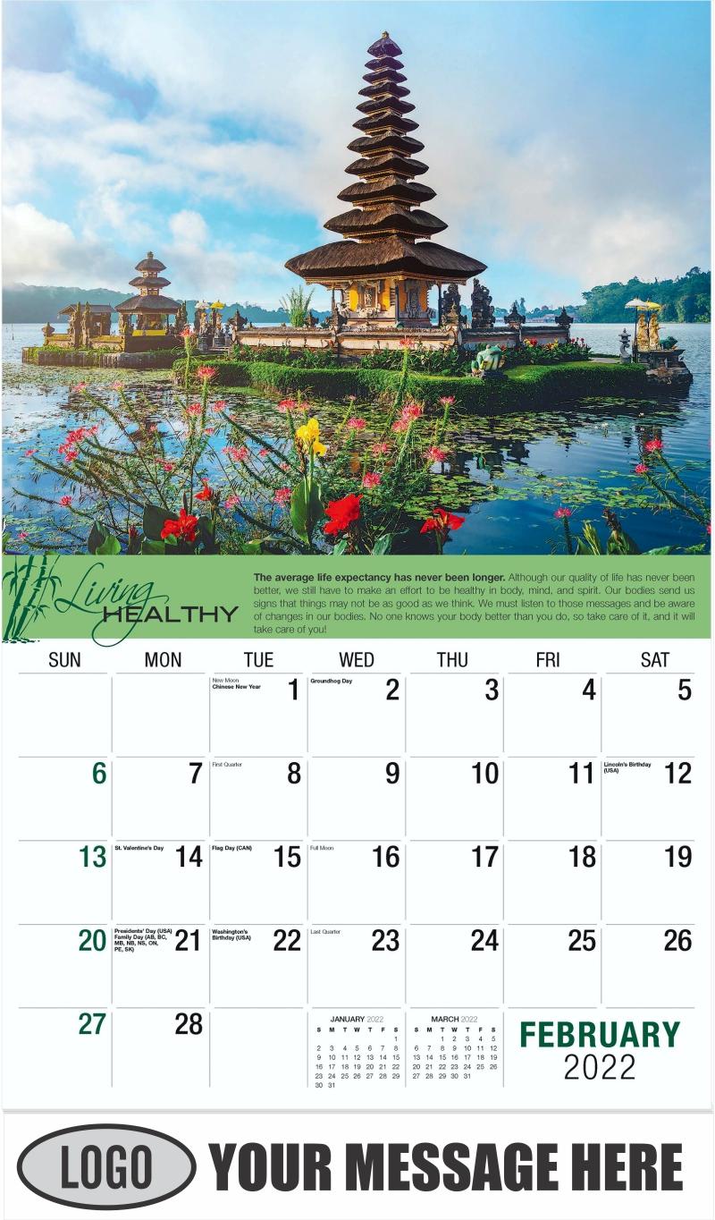 February - Living Healthy 2022 Promotional Calendar